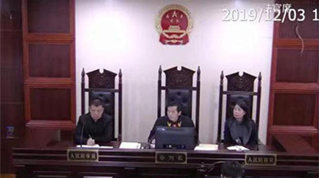 2019年12月3日,浙江杭州,中国首个跨性别平等就业权案开庭。(网络视频截图)