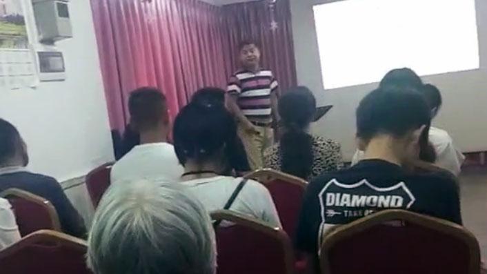 广福教会信徒在聚会。(志愿者提供/记者乔龙)