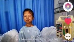 因贫致病的贵州大学生吴花燕(视频截图)