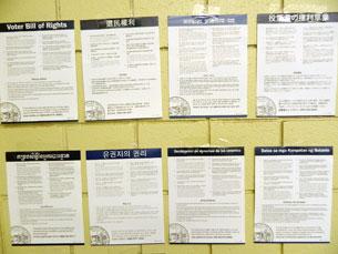 图片:美国大选和加州地方选举同步举行,投票所提供多种语言服务确保公民权利。 (记者萧融拍摄)