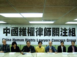 图片:民间维权引起海内外关注(CHRLCG网络)