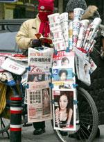 CHINA-MEDIA-150.jpg