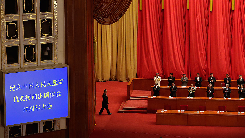 学者认为,稳定内部局势是习近平第一要务。图为,2020年10月23日,中国政府抗美援朝战70周年纪念大会在北京举行。(AP)