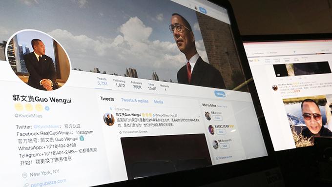 流亡美国的中国富豪郭文贵的推特截图(美联社)