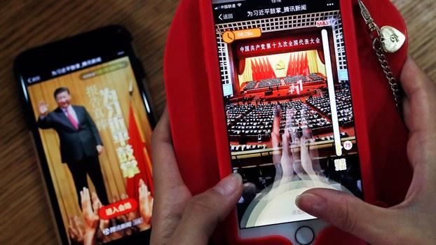 中国网信办拟鼓励民众宣扬习思想党理论。(资料图/美联社)