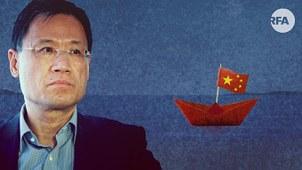"""许章润再发长文   叹中国成""""文明孤岛""""(自由亚洲电台制图)"""