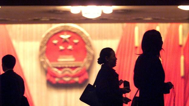 中国首次延后召开的两会将于5月21日开幕(路透社资料图片)