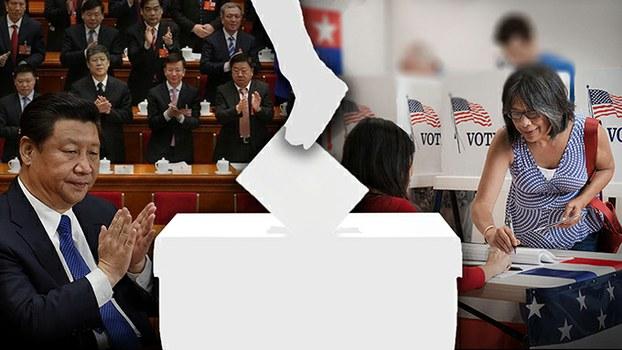 """美国选情胶着  美华裔叹美官员要真正""""为人民服务""""(自由亚洲电台制图)"""