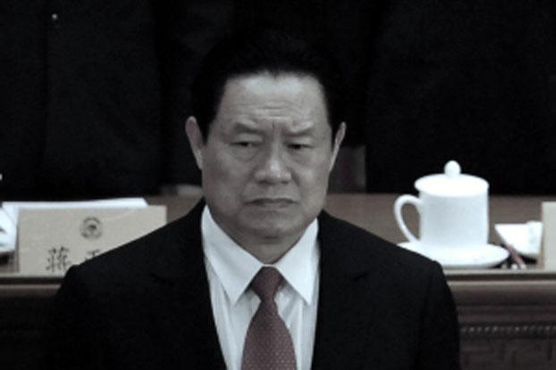 资料图片:周永康。(法新社)