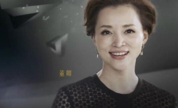 中国央视节目主持人董卿(Public Domain)