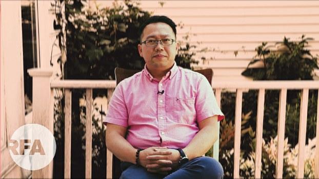 人在美国的中国异议人士秦伟平(视频截图)