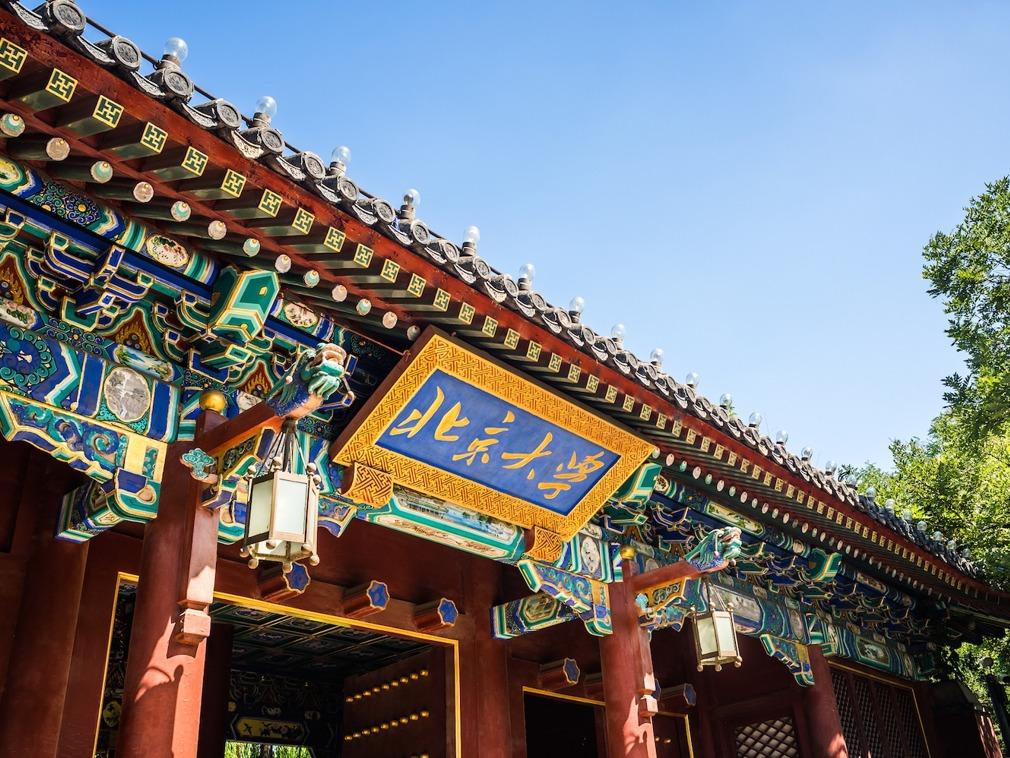 继去年清华大学之后,北京大学今年也豁免外籍学生入学试。(志愿者提供/记者乔龙)