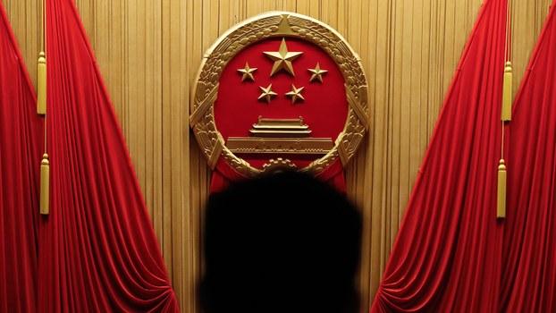 2019年10月8日,中国人大网公布《中华人民共和国公职人员政务处分法(草案)》全文,公职人员公开反党将被开除。(资料图/美联社)