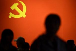 中国政府正在严厉监管对中小学生的政治思想教育。(资料图/法新社)