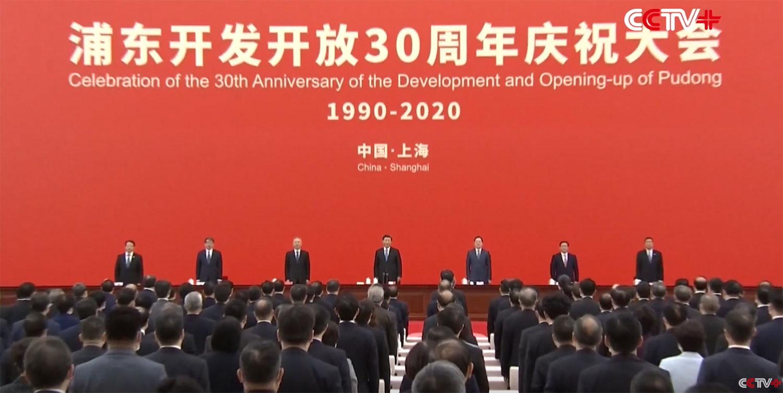 2020年11月12日,习近平在上海浦东开发开放30周年庆祝大会上。(视频截图)
