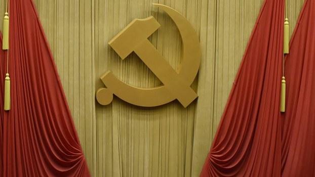 2019年10月28日,中共十九届四中全会在北京开幕。(资料图片/法新社)