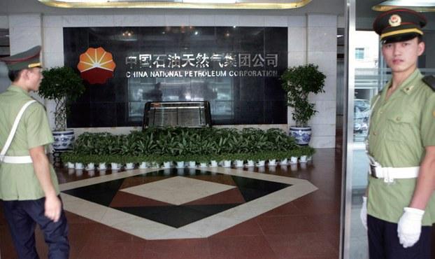 中国石油天然气公司(即中石油)。(AFP PHOTO)