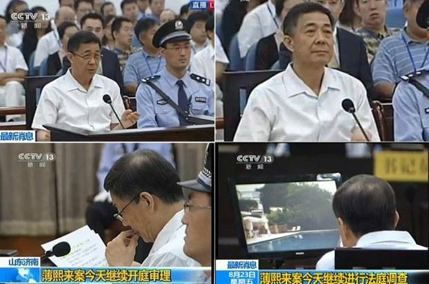 薄熙来案庭审现场(视频截图)