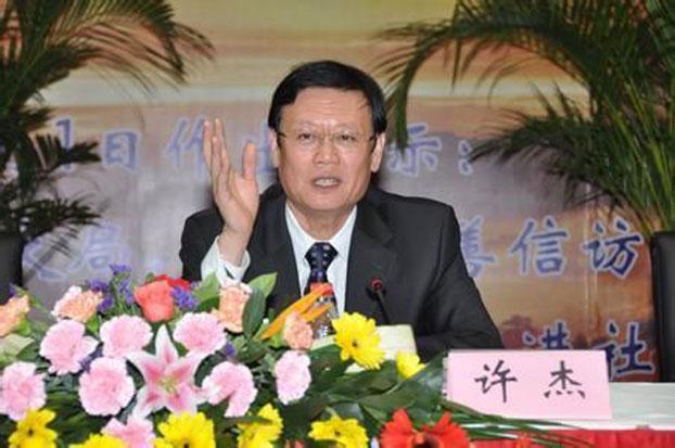 中国国家信访局副局长许杰(资料图)