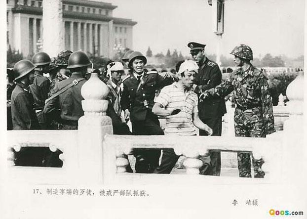 """1989年6月4日,戒严部队在北京街头搜捕""""暴徒""""(Qoos.com)"""