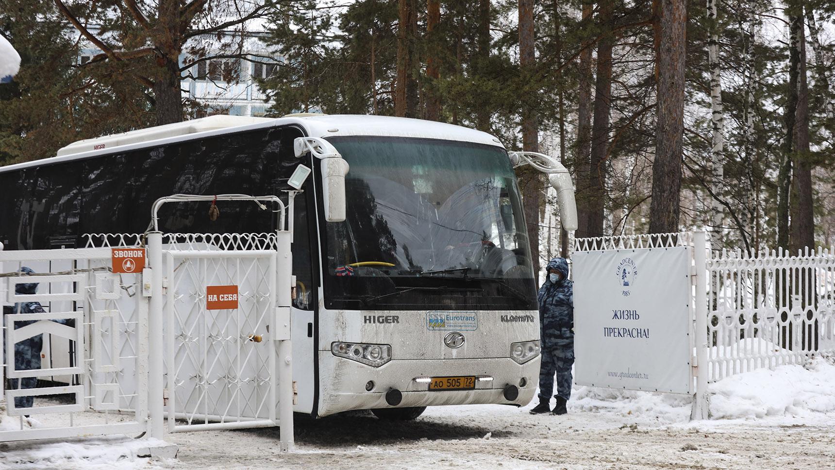 2020年2月5日,俄国的一个武汉肺炎隔离中心的情景。(美联社)