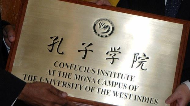 欧美国家多所大学忧心孔子学院干涉学术研究自由对其抵制乃至将其关闭。(美联社/资料图)