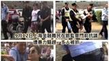 M0919invest上海金融难民维权被抓 网络图片.jpg