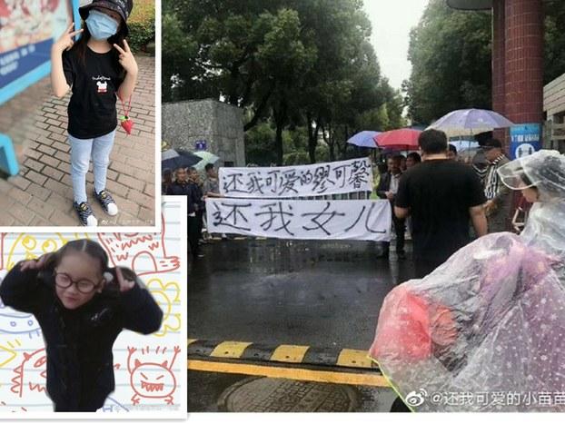 2020年6月4日,两节作文课之后,江苏省常州市金坛区河滨小学的五年级女生缪可馨冲出四楼教室,翻越栏杆后坠楼身亡,年仅十岁。(微信图片)