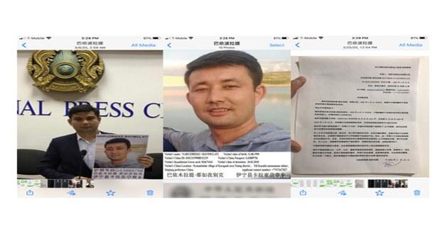 从左至右依次是巴伊波拉提手持失踪弟弟巴依木拉提的照片、巴依木拉提以及巴伊波拉提写给中共驻哈萨克斯坦大使馆的信。(巴依波拉提供)