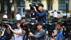 AFP-RecordChina280.jpg