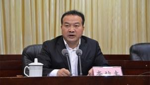 前阆中市委政法委书记李献丰。(Public Domain)