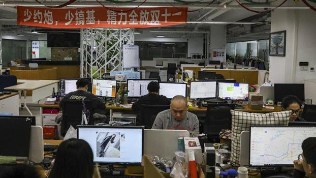 深圳的特殊工时制度引发了对于996将要合法化的担心(Public Domain)