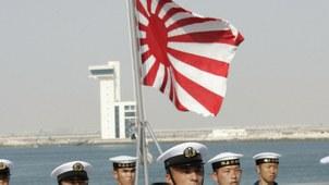日本海上自卫队被派遣到中东执行任务,图为日本太阳旗。(美联社)