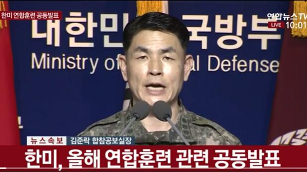 韩国联参公报室室长金俊洛(音)2月27日向外宣布,受到新型冠状病毒疫情影响,韩美决定推迟原定3月初举行的联合军演。(视频截图/韩联社)
