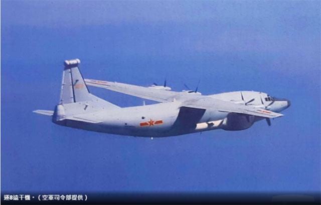 中共运-8远程电子干扰机。(台湾军闻社)