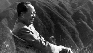 毛泽东(AFP)