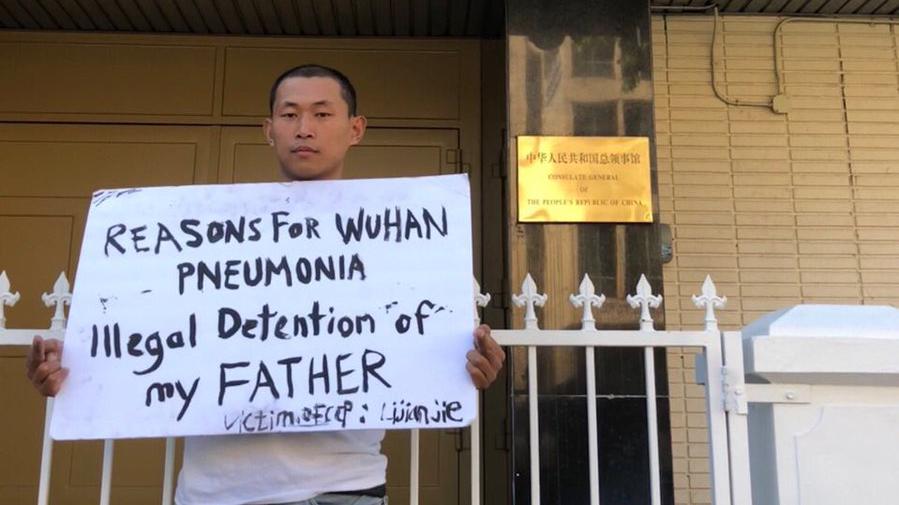 界立建在洛杉矶中国领事馆前抗议山东当局以新冠病毒肺炎疑似病例名义非法拘禁他父亲。(界立建提供)