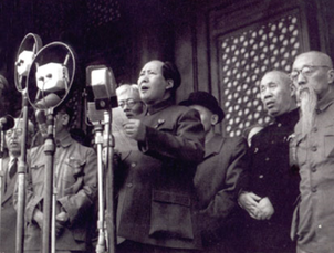 1949年10月1日,毛泽东宣布中华人民和国成立(资料图片/Public Domain)