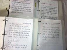 二十余年坚持手工作坊作业,以训练自己的资料功夫(刘晓笛先生提供)