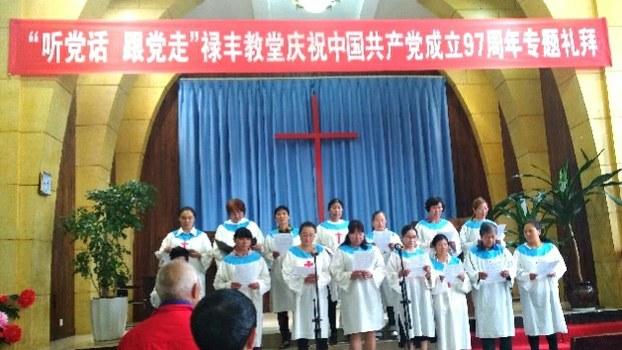中共红色意识形态进教会。(Public Domain)