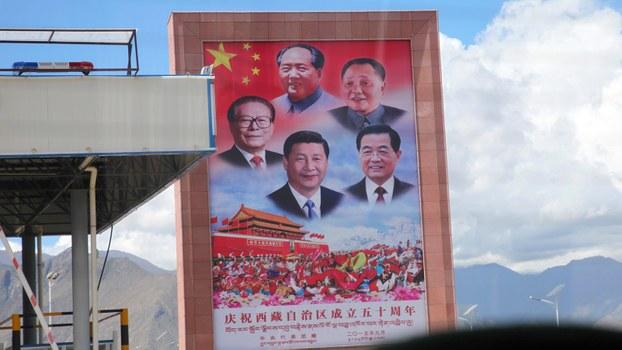 西藏拉萨的一个高速公路旁边的中国国家领导人的画像。(美联社)