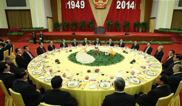 国务院在北京举行国庆招待会(网络图片)