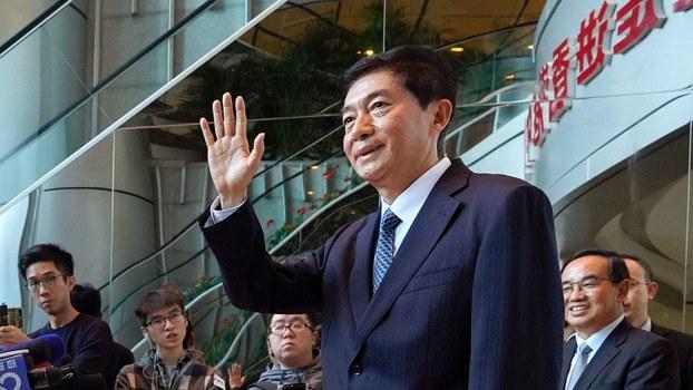 香港中联办主任骆惠宁(美联社)