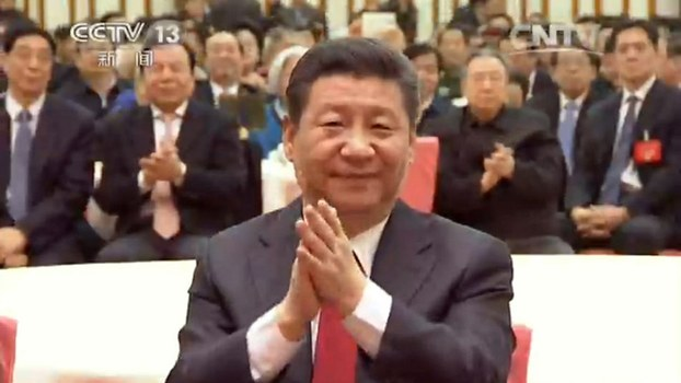 中国领导人习近平在北京出席2020年春节团拜会(视频截图)