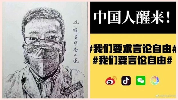 """新冠疫情""""吹哨人""""李文亮去世,网友努呼自由。(新唐人网站)"""