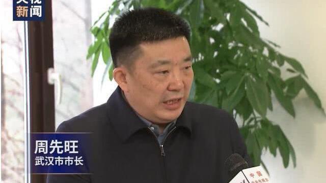 武汉市长周先旺。(Public Domain)