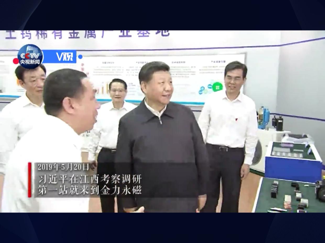 习近平到中国江西赣州市的一家稀土加工企业视察。(视频截图)