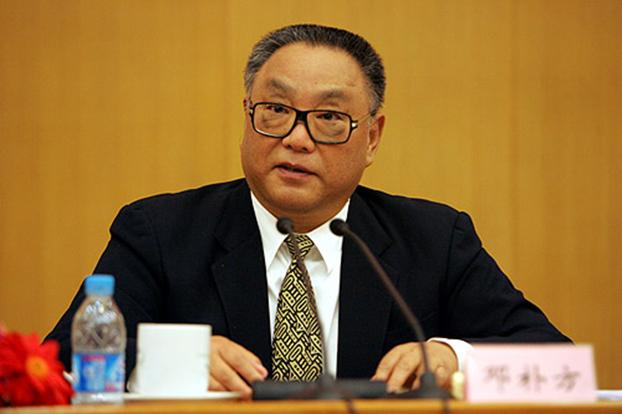 邓小平的儿子邓朴方。(Public Domain)