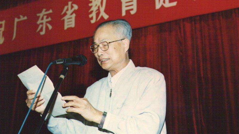 原广东省委书记林若。(Public Domain)
