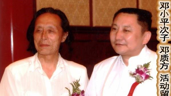 邓小平二公子邓质方(右)。(Public Domain)